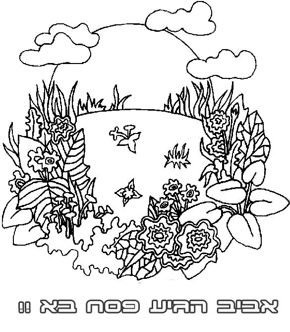 April Coloring Pages Toddlers